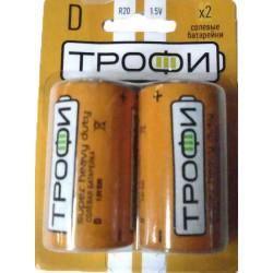 Батарейка Трофи R20-2BL