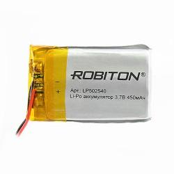 Аккумулятор ROBITON LP502540 3.7В 450mAh