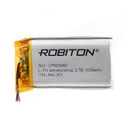 Аккумулятор ROBITON LP603060 3.7В 1100mAh