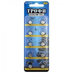 Батарейка часовая Трофи G4 (377) LR626, LR66