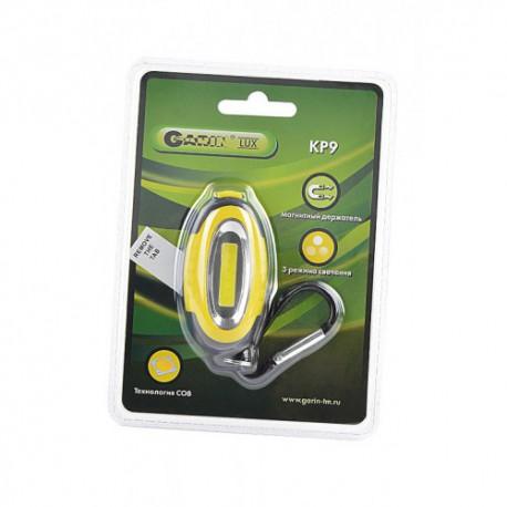 GARIN LUX KP9 брелок для ключей BL1