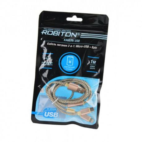 ROBITON P10 Multicord USB A - MicroUSB/8pin, 1м золото PH1