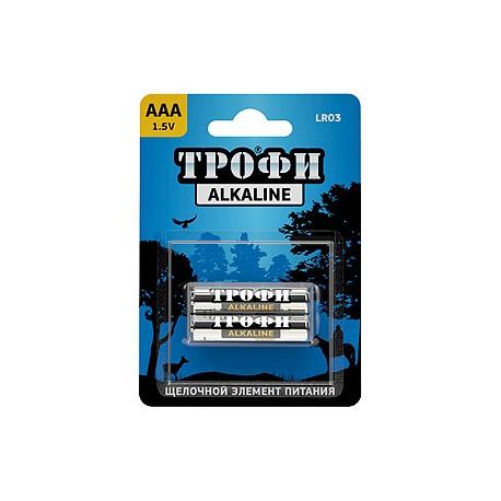 Батарейка Трофи LR03-2BL