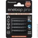 Аккумулятор Panasonic eneloop pro BK-4HCCE/4BE 900mAh AAA BL4