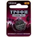 Литиевая дисковая батарейка Трофи CR1616 1BL