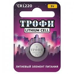 Элемент питания Трофи CR1220-1BL