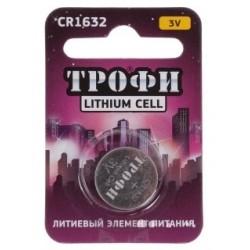 Элемент питания Трофи CR1632-1BL