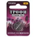 Литиевая дисковая батарейка Трофи CR1632 1BL