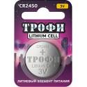 Литиевая дисковая батарейка Трофи CR2450-1BL