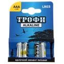 Батарейка Трофи LR03-4BL