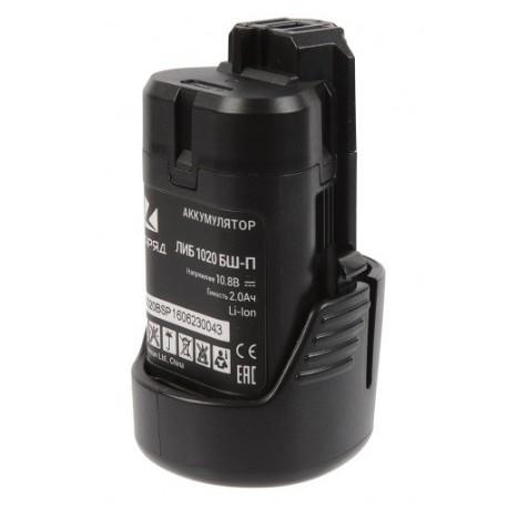 Аккумулятор ЗАРЯД ЛИБ 1020 БШ-П для шуруповертов Бош, 10.8В, 2.0Ач, Li-Ion, в блистере