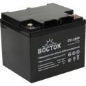 Свинцово-кислотный аккумулятор Восток СК-1240 12V 40Ah