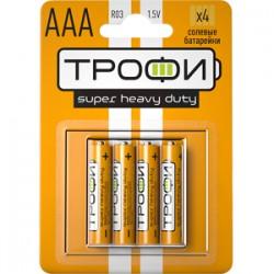 Батарейка Трофи R03-4BL