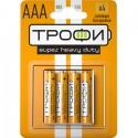 Батарейка Трофи R03-4BL AAA